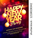 happy new year party template... | Shutterstock .eps vector #1218028342
