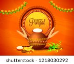 south indian harvest festival ... | Shutterstock .eps vector #1218030292