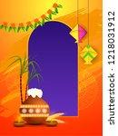 happy pongal celebration... | Shutterstock .eps vector #1218031912