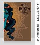 card for durga puja  poster... | Shutterstock .eps vector #1218037645