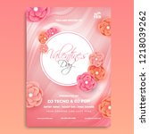 valentine day invitation card...   Shutterstock .eps vector #1218039262