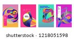 vector abstract 3d colorful... | Shutterstock .eps vector #1218051598