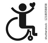 adult wheelchair icon. simple... | Shutterstock .eps vector #1218058858