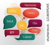hello bubble speech different...   Shutterstock .eps vector #1218059245