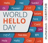 world hello day concept...   Shutterstock .eps vector #1218059248
