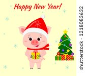 happy new year and merry... | Shutterstock . vector #1218083632