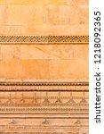 stone carving at dada harir...   Shutterstock . vector #1218092365