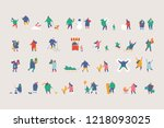winter people characters vector ... | Shutterstock .eps vector #1218093025