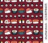 sushi seamless pattern  ... | Shutterstock .eps vector #1218098605