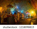 nusa penida  indonesia   17... | Shutterstock . vector #1218098815