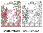 unicorn and vintage frame and... | Shutterstock .eps vector #1218104365