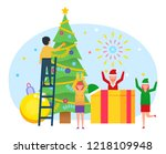 new year  christmas celebration.... | Shutterstock .eps vector #1218109948