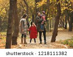 happy family with children... | Shutterstock . vector #1218111382