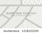 japanese new year's card in... | Shutterstock .eps vector #1218122245