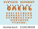 alphabet cartoon design. word... | Shutterstock .eps vector #1218138328