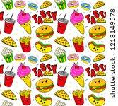 cute kids food pattern for... | Shutterstock .eps vector #1218149578
