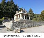 castelpetroso   apparition...   Shutterstock . vector #1218164212