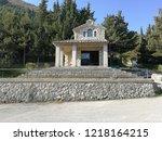 castelpetroso   apparition...   Shutterstock . vector #1218164215