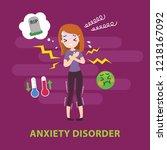 anxiety disorder mental illness ... | Shutterstock .eps vector #1218167092