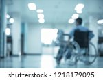 blur the room in the hospital... | Shutterstock . vector #1218179095