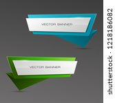 vector graphic design banner... | Shutterstock .eps vector #1218186082