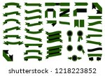 set of colorful green ribbons... | Shutterstock . vector #1218223852