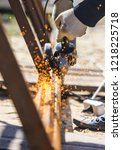 sparks from cutting metal on... | Shutterstock . vector #1218225718