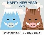 japanese wild boar new years... | Shutterstock .eps vector #1218271015
