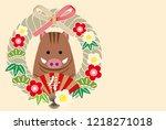 japanese wild boar new years... | Shutterstock .eps vector #1218271018