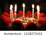 birthday cake black    Shutterstock . vector #1218272422