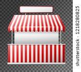 red detailed vector illustration | Shutterstock .eps vector #1218280825