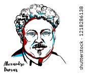 alexandre dumas engraved vector ...   Shutterstock .eps vector #1218286138