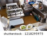 view of worktops and kitchen... | Shutterstock . vector #1218295975