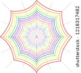 spiderweb made of thin filaments | Shutterstock .eps vector #1218317482
