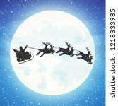 santa claus on sleigh full of... | Shutterstock . vector #1218333985