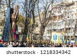 lviv  ukraine   november 1 ... | Shutterstock . vector #1218334342
