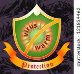 virus and warm protection shield | Shutterstock .eps vector #121834462