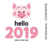 pig's snout  new year 2019... | Shutterstock .eps vector #1218346918