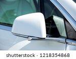 folding car rearview mirror in... | Shutterstock . vector #1218354868