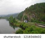 beautiful scenery  green pine...   Shutterstock . vector #1218368602