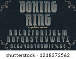 font alphabet vector named... | Shutterstock .eps vector #1218372562