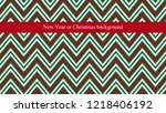 new year or christmas... | Shutterstock .eps vector #1218406192
