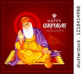 illustration of happy gurpurab  ... | Shutterstock .eps vector #1218414988