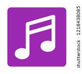 musical beam notation | Shutterstock .eps vector #1218438085