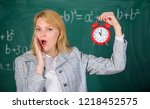 she cares about discipline....   Shutterstock . vector #1218452575