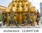grand palace  bangkok  thailand | Shutterstock . vector #1218457138