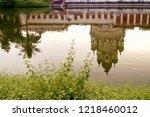 image of the distinctive vimana ... | Shutterstock . vector #1218460012