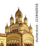 image of the distinctive vimana ... | Shutterstock . vector #1218460018