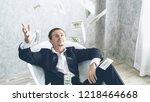 happy business man very rich... | Shutterstock . vector #1218464668