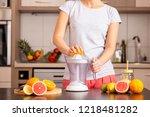 detail of female hands holding... | Shutterstock . vector #1218481282